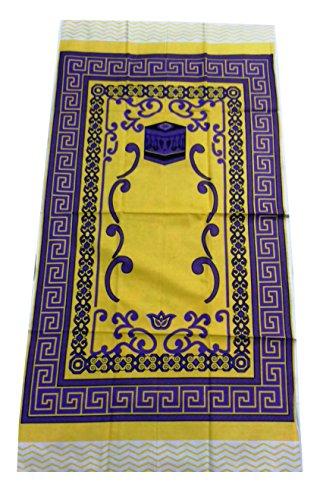 Amn Islamic Portable Very Thin Prayer Mat Muslim Janamaz Namaz Praying Sajadah – Yellow