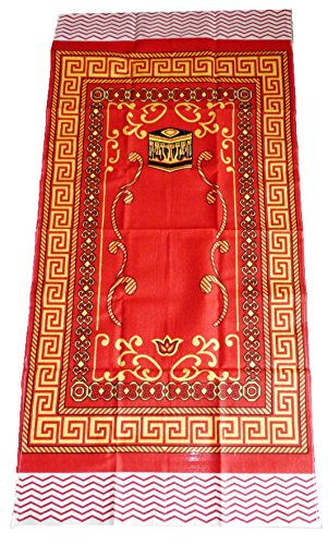 AMN Islamic Portable Prayer Mat Muslim Janamaz Sajadah Namaz Sajjadah Thin – Red